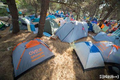 Lokacija kampa u hladu bila je idealna