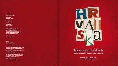 Prvi dio knjige kronologija je zbivanja u Hrvatskoj