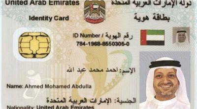 Abdullina navodna osobna iskaznica
