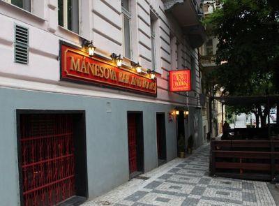 """Ulaz u """"Manesova Bar&Books"""""""