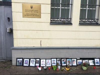 Zgrada ukrajinskog veleposlanstva