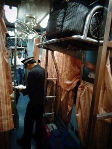 Vagon za spavanje u noćnom vlaku
