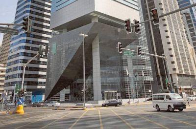 Zgrada banke u Abu Dhabiju