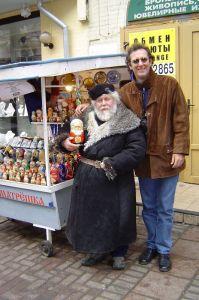 Atrakcija moskovskih ulica