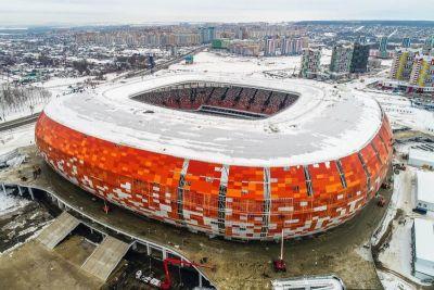 Saransk Arena